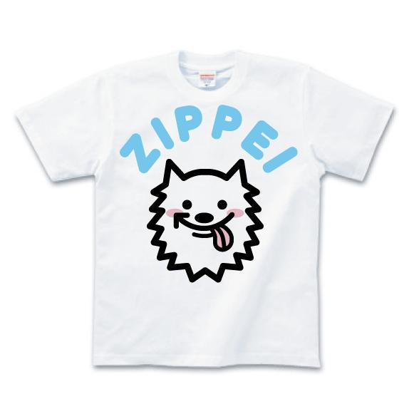 Tシャツ_zippei.png