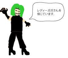 がが.jpg