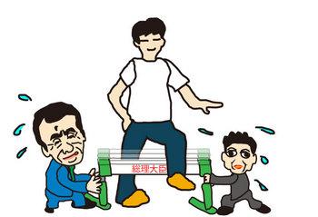 kan_ハードル.jpg