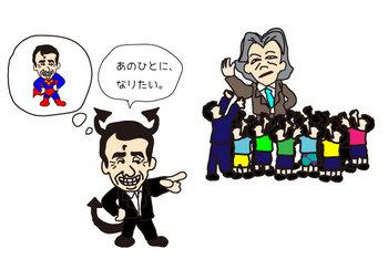 kan_koizumi.jpg